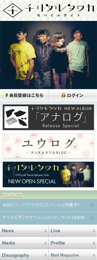 SnapCrab_NoName_2013-4-12_16-25-58_No-00