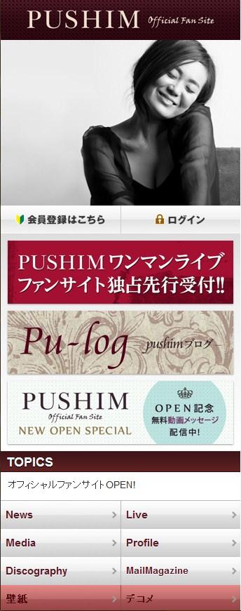 pushim_top