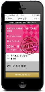 03_dticket_image