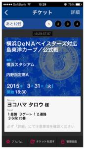 01_Bay2015_News_01