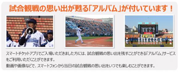 02_Bay2015_News