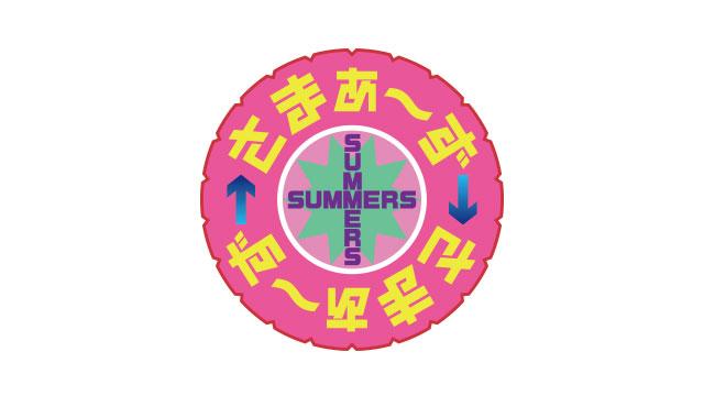 テレビ朝日のバラエティ番組「さまぁ~ず×さまぁ~ず」の公開収録でスマートフォンにスタンプを押すEMTG電子チケットを採用!