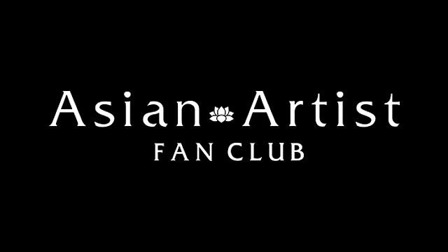 アジアで活躍するアーティストたちのポータルサイト「Asian Artist FAN CLUB」がオープン!!