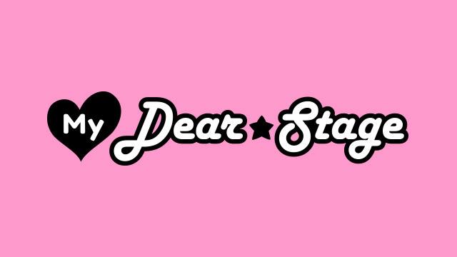 でんぱ組.incを輩出した秋葉原のライブハウス&バー「秋葉原ディアステージ」秋葉原の店舗と連動したポイント機能付きスマートフォンサイト「My Dear★Stage」がスタート!