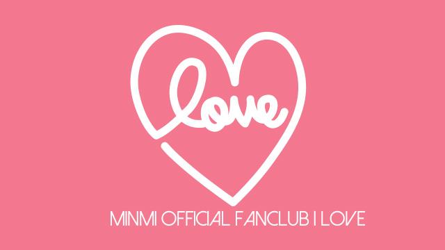 MINMIオフィシャルファンクラブ 「アイラ部」リニューアルオープン!