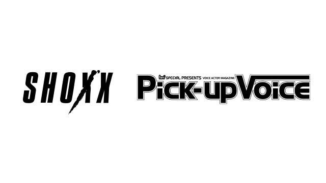 ヴィジュアル系バンド専門雑誌『SHOXX』、声優グラビア&インタビューマガジン『Pick-upVoice』が復刊!EMTGが雑誌2誌を発刊へ