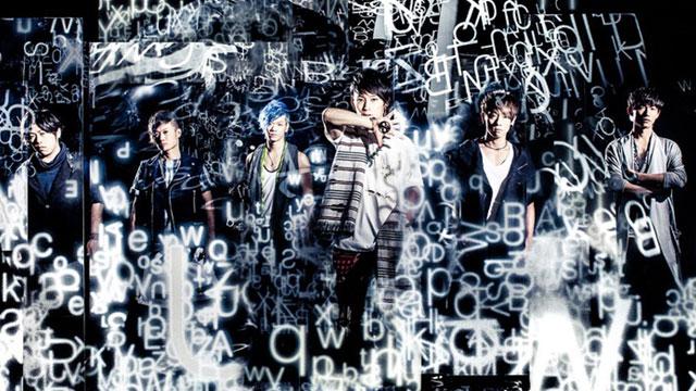 UVERworld LIVE HOUSE TOUR 2017 公式チケットトレード開始!