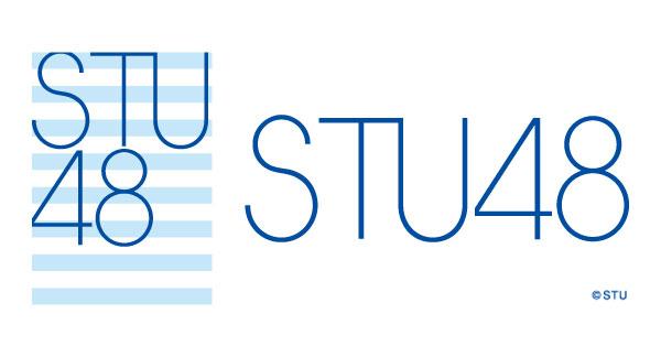 stu48_logo_1012