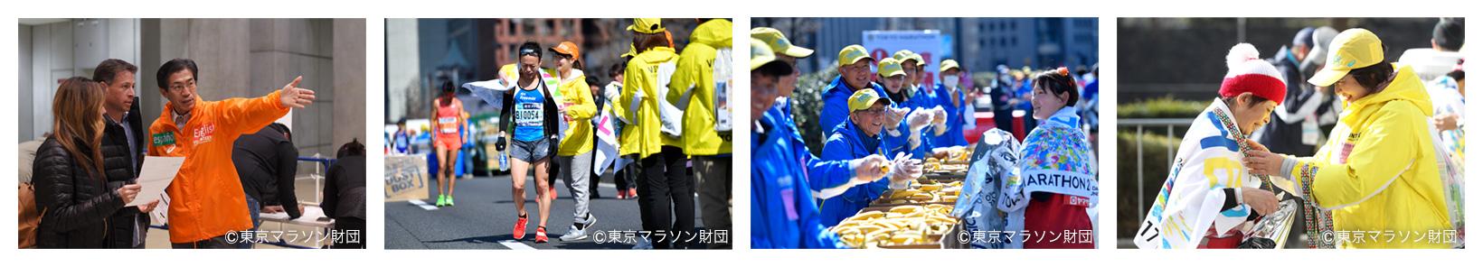 マラソン②-2