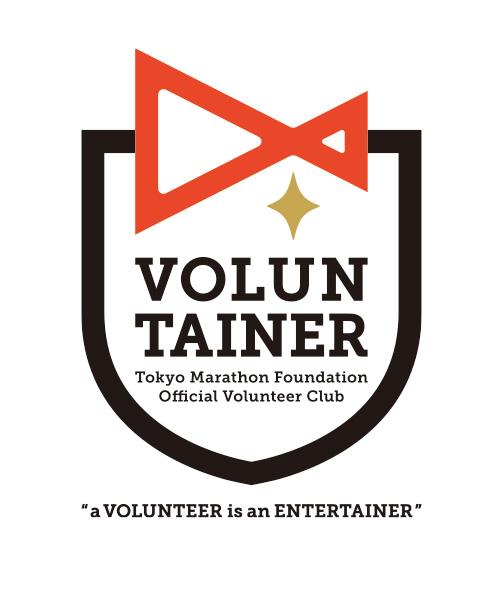 ボランティアロゴ
