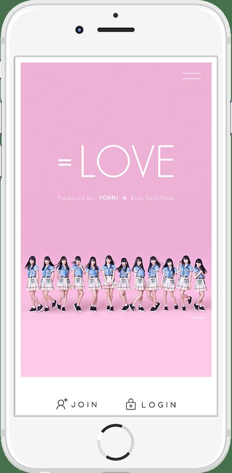 「=LOVE」SP画像