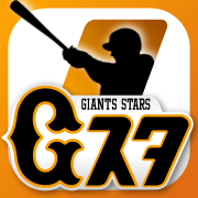 GiantsStars_icon-60@3x