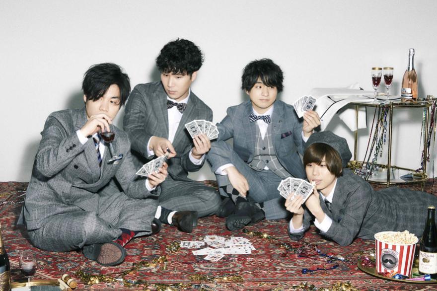 Official髭男dism ファンクラブ1周年を記念したファンクラブツアー決定! EMTG電子チケットによるチケット先行が受付開始!